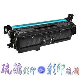 ~琉璃彩印~HP Color LaserJet Pro M274n  M252n  M25