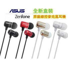 ASUS ZenFone 2 3 4 5 6 zoom ultra Laser ze552