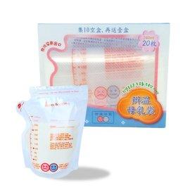 ~121婦嬰用品~EXPECT 傅佳知寶 茶壺型辨溫母乳冷凍袋240ml^~20入