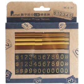 ~1768 網~數字 L型標價牌 ~ 72顆 6個基座顆 9~3042 辦公用品 標示豆豆