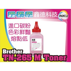 ^#9995 INKU ^#9995 Brother TN~265 紅 填充碳粉 TN26