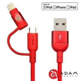 ▲Apple MFi ~亞果元素~PeAk Duo 20B蘋果 MFi iPhone iP