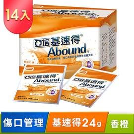 亞培 基速得-傷口營養支援(24g)(14入)