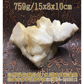 白水晶簇^~骨幹水晶^~^~758g^~化煞聚氣增能量^~^~風水有關係^~