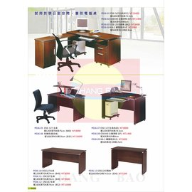 P036 主管桌 辦公桌 電腦桌 主機滑板 鍵盤架 ^(本賣場僅供詢價^)