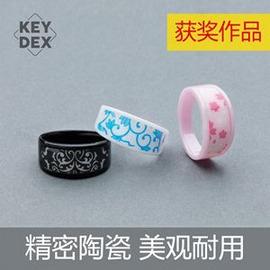 嘗鮮KEYDEX NFC RING智慧指環戒指 解屏個資 防水精密陶瓷外貌鞋會