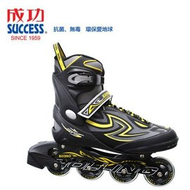 H.Y SPORT ~成功~ 競速鞋款 多 道路直排輪鞋  鋁合金底座  BS0350