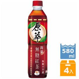 原萃 锡兰无糖红茶580ml(4入/组)