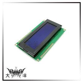 ◤大洋國際電子◢ LCD2004A藍屏液晶顯示模組 5V 1150 實驗室 電子工程