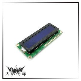◤大洋國際電子◢ LCD1602A藍屏液晶模組5V 藍底白字 背光1009 實驗室 電子工