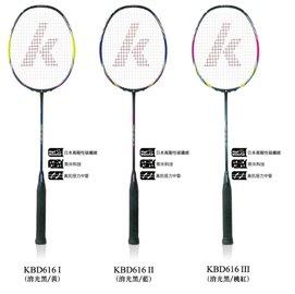 宏海體育 羽球拍 kawasaki 高鋼性碳纖維羽拍 KB 616 ^(1支裝^)