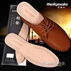 皮鞋鞋墊牛皮 男士鞋墊透氣吸汗防臭除臭休閒皮鞋墊外貌鞋會