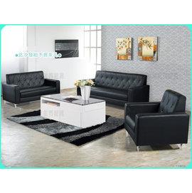 ~沙發世界 ~黑皮沙發組~ 破盤價,到店 禮〈S741659~B〉沙發椅子 休閒沙發 休閒