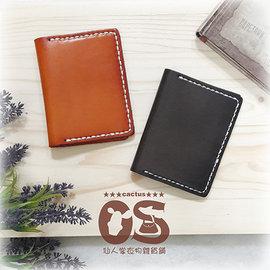 牛皮名片夾 真皮名片夾 隨身名片夾 名片包 折式名片夾 對折式名片夾 商業用名片夾 商務