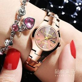 羅賓鎢鋼手錶女生錶 潮流石英錶防水 簡約女士手錶 igoE E 3C