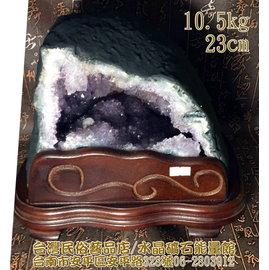 紫晶洞~~高23cm[风水有关系]