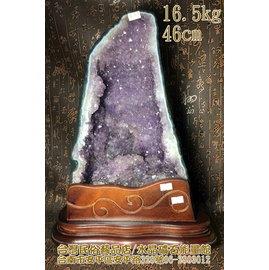紫晶洞~~高46cm[风水有关系]