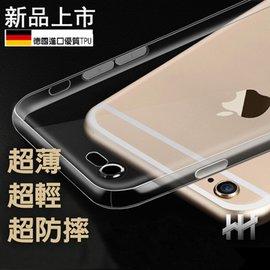 Samsung Galaxy C9 Pro  6吋  HH 極薄透明TPU隱形套 ~~HH