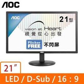 ~人言水告~AOC E2180SWN 20.7吋 16:9  LED液晶顯示器 ~預計交期