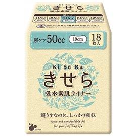 麗護多 Ki Se Ra 女性輕失禁 防漏尿 棉墊 50cc^(18片^)