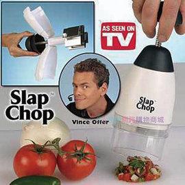 ~我們 商城~神奇拍拍刀 Slap chop TV拍拍刀 切蒜器 切菜 洋蔥 蒜泥 多 手