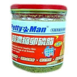 加拿大Pettyman愛犬 配方超濃縮卵磷脂 240克