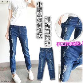 抓破復古刷色.舒適高彈 款~936~525~藍色~中腰直筒牛仔褲^(M^~2L^)
