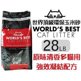 Ω米克斯Ω~世嘉貓砂WORLD S BEST世界 貓砂~原味清香多貓用強效凝結配方~28磅