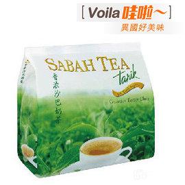 【热带雨林有机沙巴茶】SABAH TEA沙巴香浓拉茶/奶茶 - 单纯的好味道~