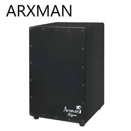 亞洲樂器 ARXMAN CJ~10A 木箱鼓 附鼓袋 坐墊、全椴木、尺寸:29.3~29.