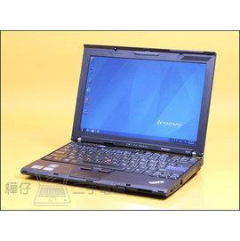 【樺仔二手電腦】Lenovo X201i 12.1吋筆電 雙核心CPU/4G記憶體 /視訊鏡頭/Win7 Pro正版