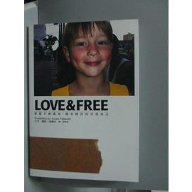 ~書寶 書T1╱旅遊_OPS~LOVE  FREE~夢想不會逃走逃走的往往只是自己_高橋步