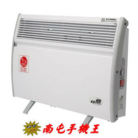 @南屯手機王@ 北方 NORTHERN 環流空調 房間浴室兩用 電暖器 CH2301 宅配免運費