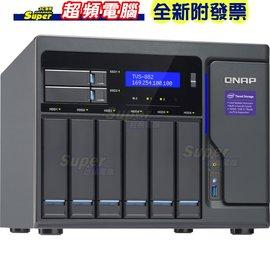 威聯通 QNAP TVS~882~i3~8G NAS  儲存伺服器 ~ 附發票~