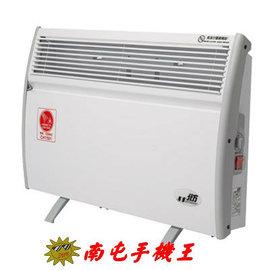 @南屯手機王@ 北方NORTHERN對流式電暖器 (房間浴室兩用) CN1000 宅配免運費