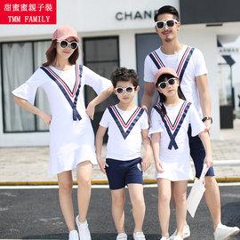 ~甜蜜蜜親子裝~ 情侶裝 男裝 女裝  母女裝 父子裝 全家福 夏裝 學院風V形彩色編織帶