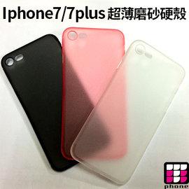 APPLE iPhone 7 OtterBox防禦者系列保護殼 黑色