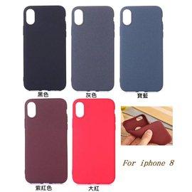 Samsung C5 C7 素面絨布全包邊軟殼 素色  C5 情侶殼 手感佳 C7 絨布