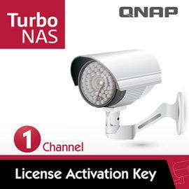 威聯通 QNAP LIC~CAM~NAS~1CH 1支 IP~Cam ~ 附發票~