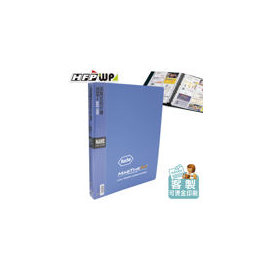 HFPWP ~客製化50個含燙金~ 300名活頁名片簿可加內頁 製 環保無毒 NP300~
