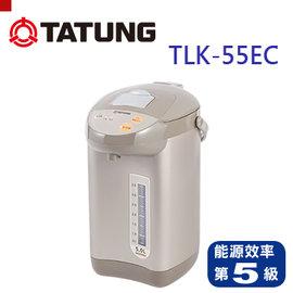 【TATUNG大同】5公升熱水瓶 TLK-55EC