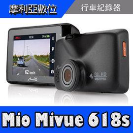 MIO MiVue 618 S GPS測速 行車記錄器 ^(送16G 支架^) 另售 69