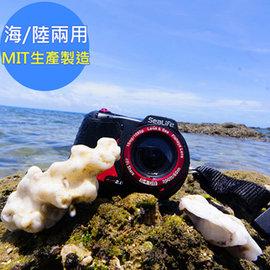 Sealife 潛水相機 狂降↘79折~ 品~Sealife海洋探險家 海 陸兩用全天候6