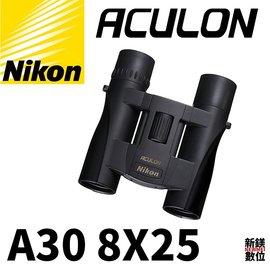 ~新鎂~可 !Nikon ACULON A30 8x25 雙筒望遠鏡 旅遊 登山 賞鳥