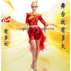 天姿订制款闪亮拉丁亮片现代流行表演服魔术师马戏团驯兽师派对舞会演出舞蹈服饰批发团购