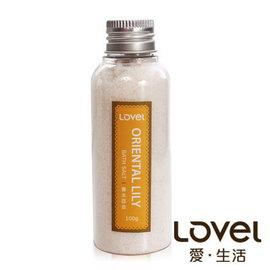 SPA 去角質 泡澡 Lovel 天然井鹽  香氛沐浴鹽 單罐100g  香水百合