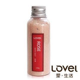 SPA 去角質 泡澡 Lovel 天然井鹽  香氛沐浴鹽 單罐100g  玫瑰