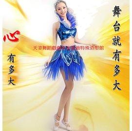 天姿订制款F056闪亮拉丁亮片现代流行表演服性感爵士舞蓝色无袖水晶纱走秀服派对舞会演出舞蹈服饰批发团购