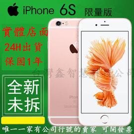 未拆~ 1年~ apple 蘋果 iPhone 6S 16G 金色 玫瑰金 送 玻璃貼 手