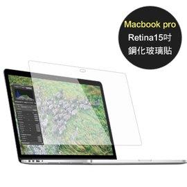 超強防護,防水防油Bravo-u MacBook Pro Retina 15吋 9H疏水疏油鋼化玻璃貼